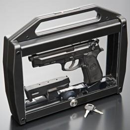 Valigetta Porta Pistola Nera Blaze Standard